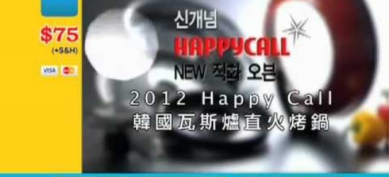HappyCall DHO01 manweb