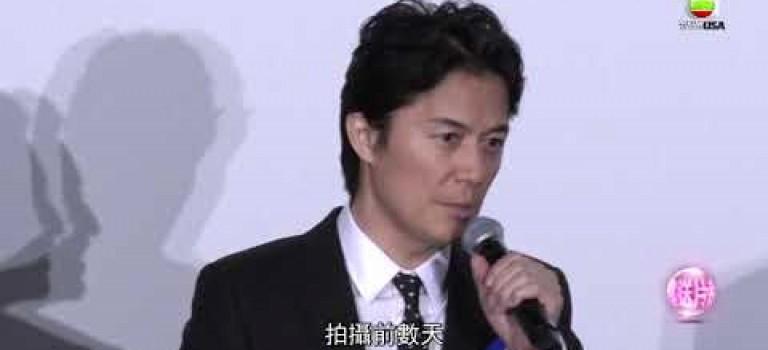 02.21.2018 – 吳宇森執導新電影集合中,韓,日明星
