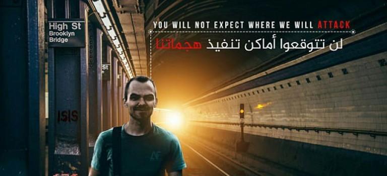 ISIS誓言报复到底!最新海报扬言要炸纽约地铁,请大家提高警惕!
