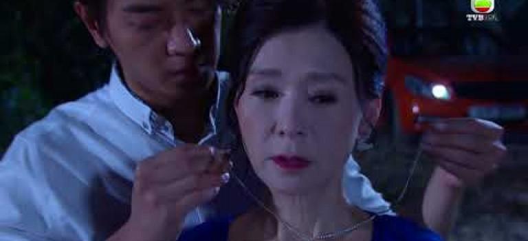 《逆緣》 – 國語配音 – 澤澄送芷蕎頸鏈,向她示愛