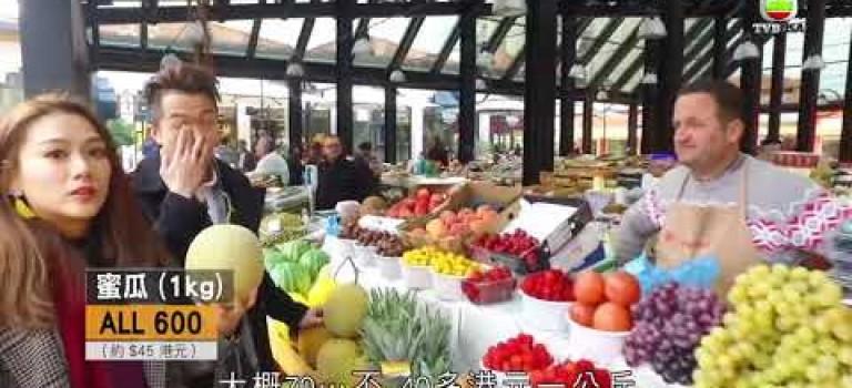 阿爾巴尼亞地道市集即席講價成功 – 3日2夜