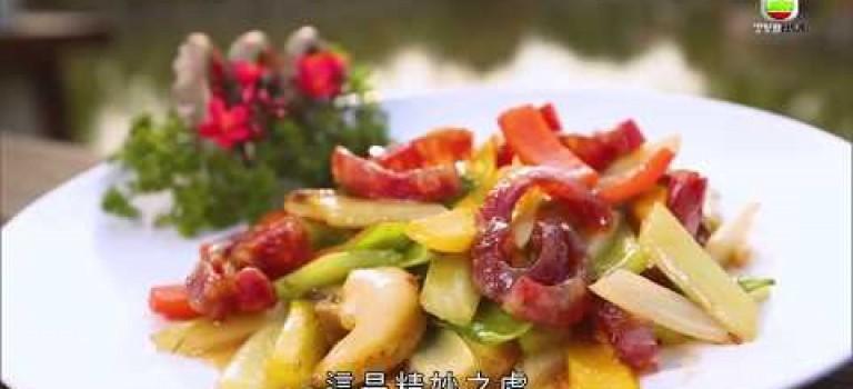 臘味九大簋 – 臘味時蔬炒鮮鮑 臘味海鮮一品鍋 – 輝哥為食遊