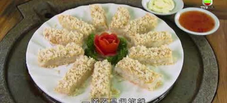 順德私房菜 –  手工菜菊花魚  香口百花蘿蔔 – 輝哥為食遊