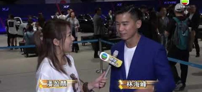 林海峰否認大女海外升學