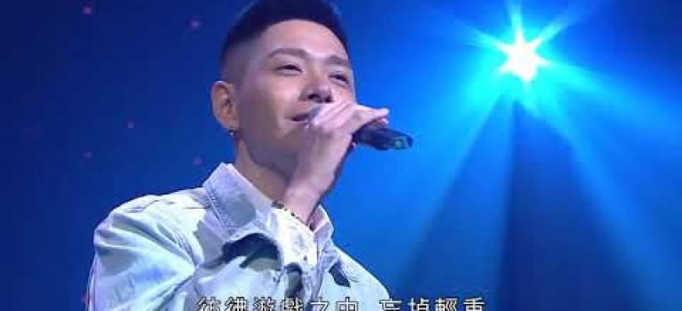 應昌佑演繹幸福摩天輪 – 流行經典50年