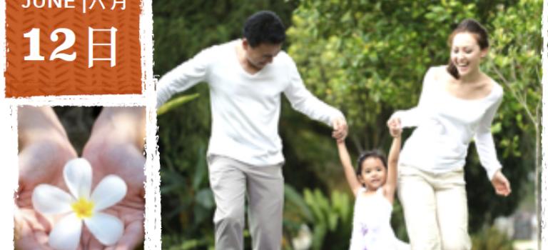 第二届华人社区特殊家庭支援服务大会下月举行,免费入场,诚邀有需要者参与