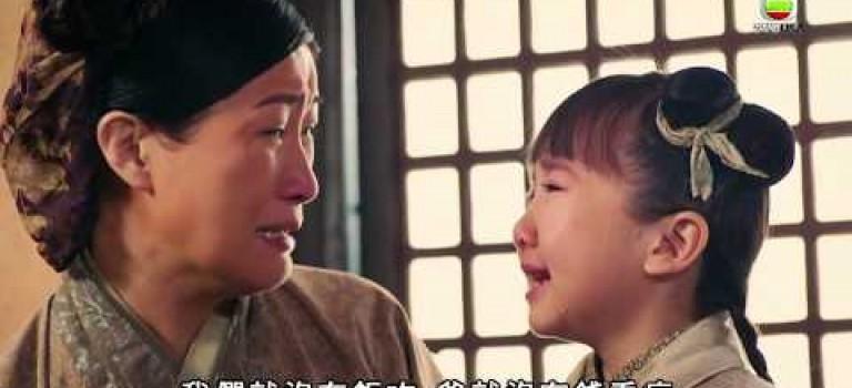 宮心計2深宮計 – 小演員好演技  爆喊催淚超搶鏡