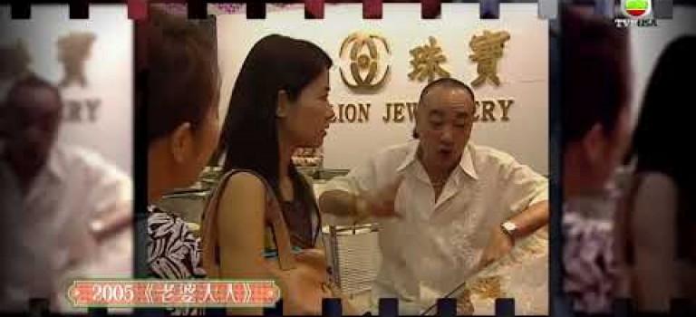 舊時香港人有錢就買金 不過宣萱好似嫌老土