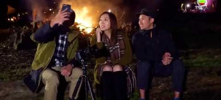 日本鳥取大山露營 攝影師教你點影星海