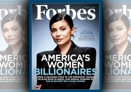 kylie-forbes-cover
