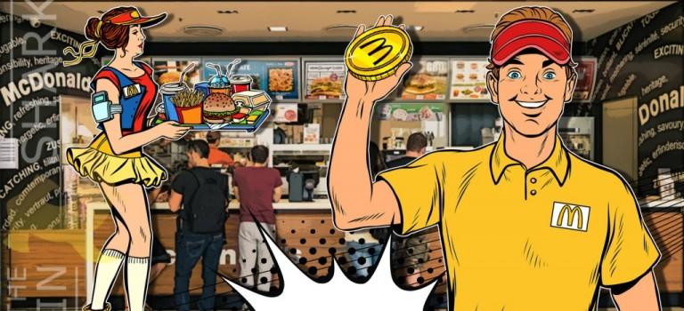 """麦当劳发行限量""""纪念金币"""",除了可以免费兑换汉堡还有收藏价值!"""