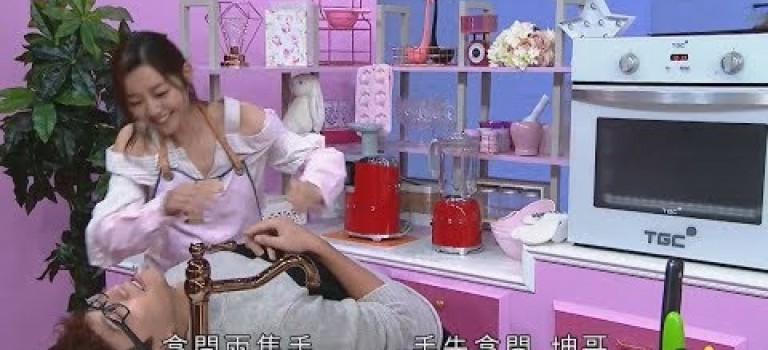 《美女廚房》坤哥需要衛詩雅同佢做人工呼吸