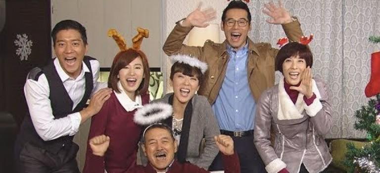 聖誕‧愛回家之 祝你聖誕節快樂!