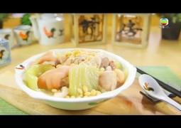阿爺廚房食譜 – 鹹菜黃豆燜豬手
