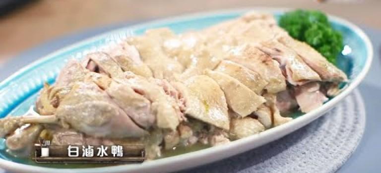 食好D 食平D   白滷水鴨
