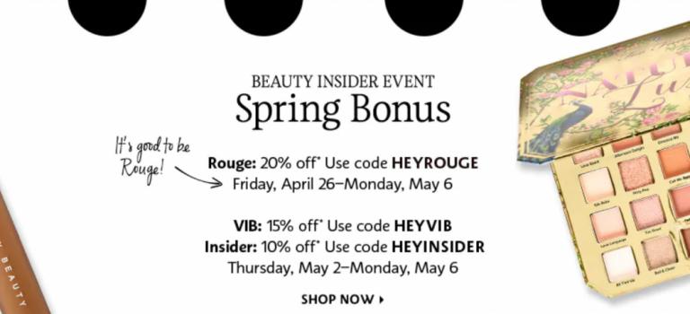 Sephora年度大促彩妆秘籍,你不可不看!