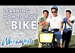 He Doesn't Know How to Ride a Bike?!? – Wong Fu Whenevers