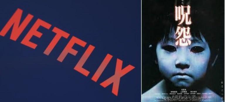 Netflix 宣布將把《咒怨》拍成全新影集 重現日本驚悚片經典之作!