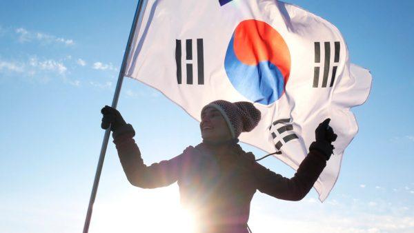5 empresas coreanas para trabajar en México