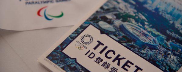 ¿Cuánto dinero necesito ahorrar para viajar a las Olimpiadas de Tokio 2020?