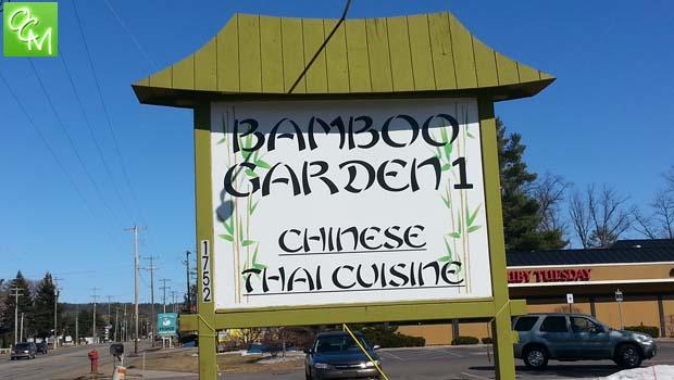 bamboo garden, traverse city,