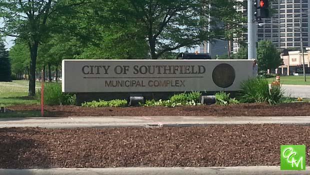 southfield municipal complex