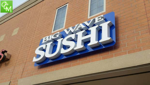 big wave sushi lake orion mi