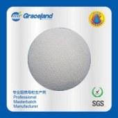 Intumescent Halogen-Free Polypropylene(PP) Flame Retardant /MH-HF900