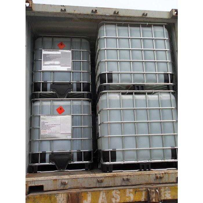 Isopropyl Ethyl Thionocarbamate(IPETC)95%