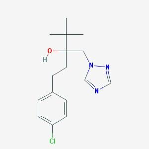 Tebuconazole  96% TC