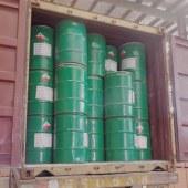 Sodium Isobutyl Xanthate 90%