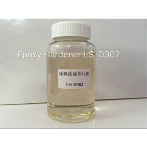 LS-D302: Modified polyether amine epoxy curing agent