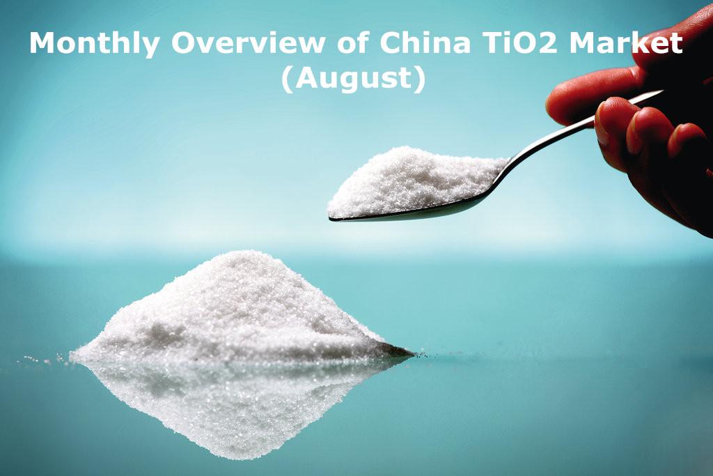 China TiO2 market
