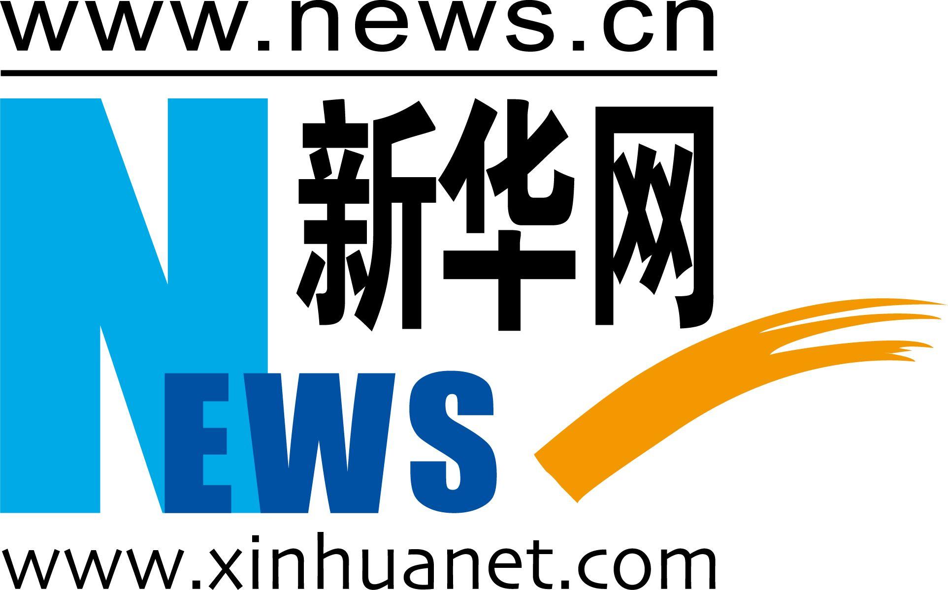Xinhua-OKCHEM interview