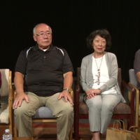 Interview with Yamauchi Family