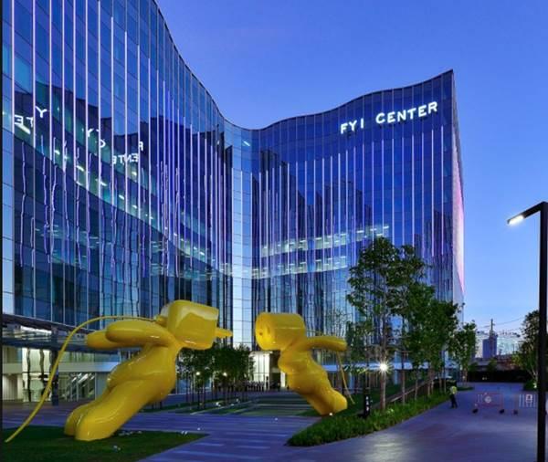 Ananda Campus, 11th Floor FYI Center