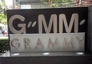 GMM Grammy