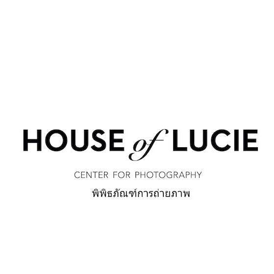 House of Lucie Ekamai
