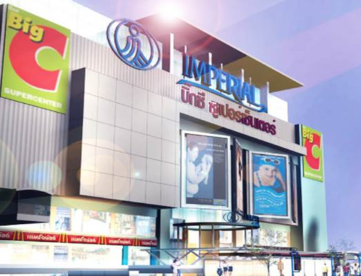 Imperial World Ladprao