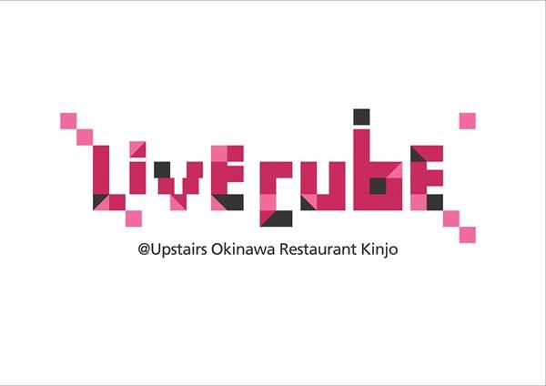 "Japanese Style Concert Venue ""Livecube"""