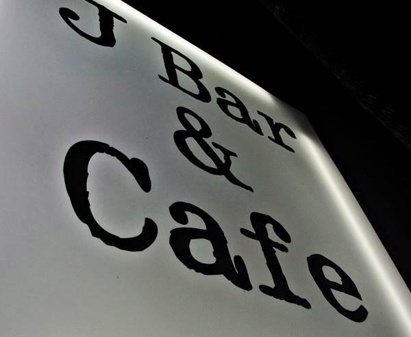 J Bar & Cafe