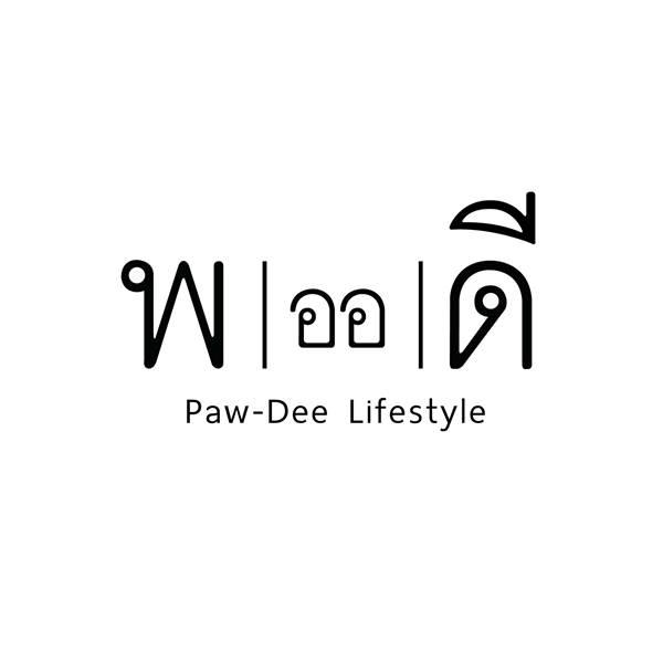 Paw Dee