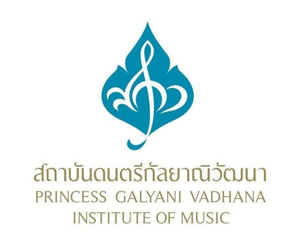 Princess Galyani Vadhana Institute of Music