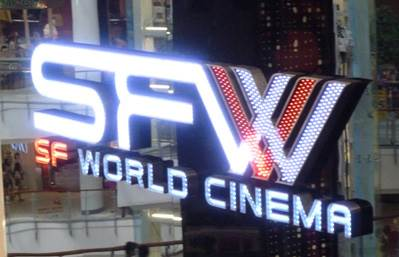 SF World Cinema, Central World