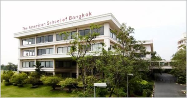 The American School of Bangkok
