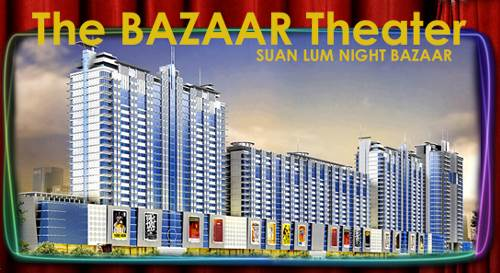 The Bazaar Theater