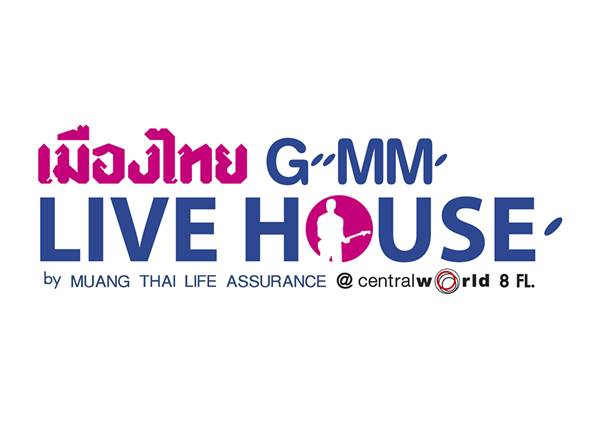 GMM Live House