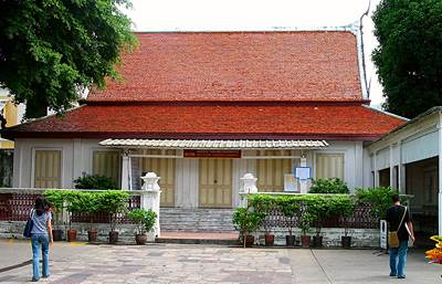 Silpakorn University Gallery