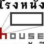 House Rama RCA