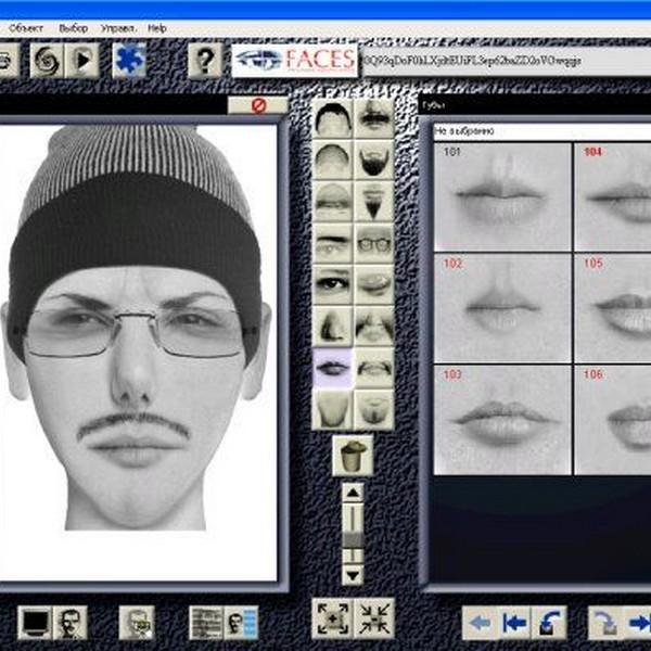 Logiciel Faces 3.0 Portrait-Robot FBI   Ordinateurs à ...